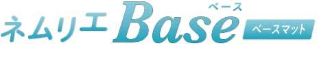 ベースロゴ