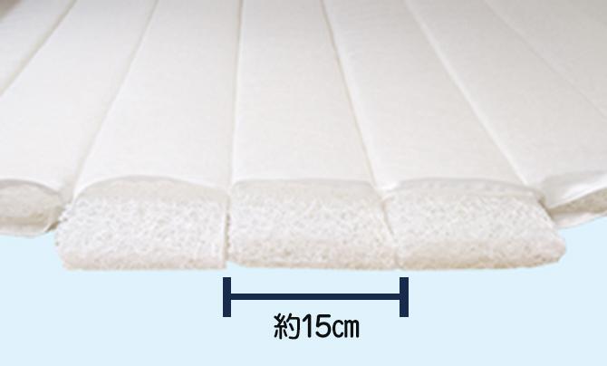 1つ15cm幅の細長い中芯を採用したことで、様々な折り畳み方が可能に