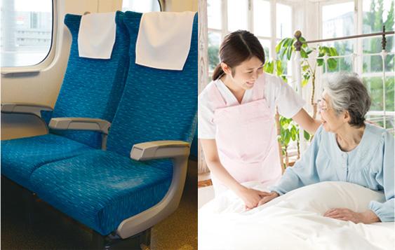 特急座席や介護用品等、素材への信用が必要な場面でブレスエアー®は使用されています