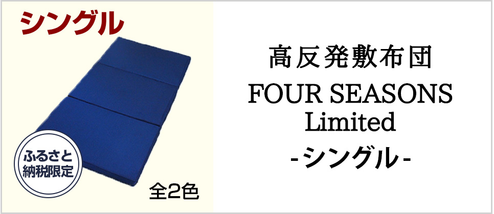 Limited_S
