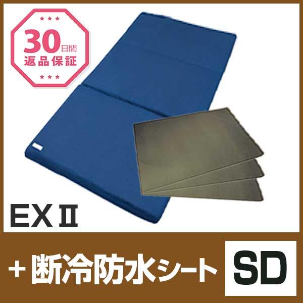 EX+断冷防水シートSD